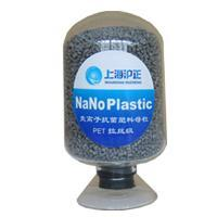 Wholesale Mono nano silver solution, antimicrobial for ceramics and medicine from china suppliers