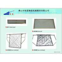 Wholesale Grid from china suppliers