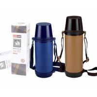 Wholesale Olympic Travel Flask from china suppliers