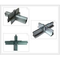 Wholesale Ceiling Grid from china suppliers