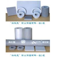 Wholesale PFF fireproof PE foam insulated board and pipe from china suppliers