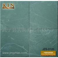 Wholesale Green Flooring Slate from china suppliers