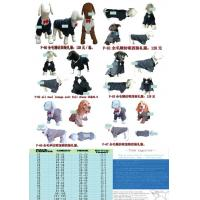 PET Clothes-Western-style Clothes Serie