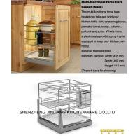 Wholesale Stainless Steel Kitchen Cabinet Multi-functional Basket from china suppliers