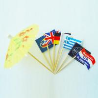 Wholesale Toothpicks from china suppliers