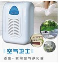 Buy cheap AIR GUARDIAN/PURIFIER from wholesalers
