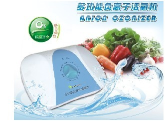 Wholesale MULTI-ANION OZONIZER from china suppliers